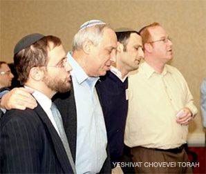 Leading Voice: Rabbi Avi Weiss, second from left, is among those who have banded together to organize the new group.