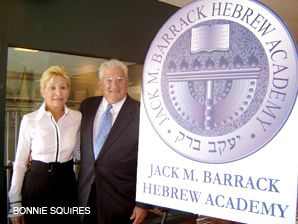 NAME CHANGE: Lynne and Leonard Barrack donated $5 million to the school