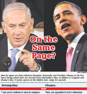 Sharing Real Estate: President Obama and Prime Minister Netanyahu together on the front page of the Forward, June 3.