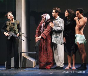 BOTH SIDES NOW: 'Plonter,' a bilingual play, is performed by a company of Jewish and Arab actors.