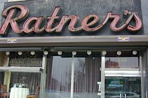 Old School: Ratners dairy restaurant was a staple of the New York Jewish scene for nearly 100 years.