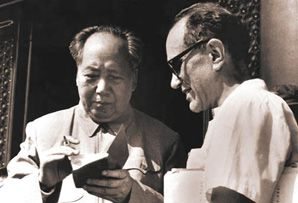Mao and Friend: Joining the Chinese Communist Party as a foreigner required direct approval of the Politburo's highest-ranking members. Sidney Rittenberg, above right, was among the few outsiders who joined the party.