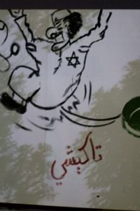 Graffiti depicting Qaddafi as a Jew is everywhere in Libya.