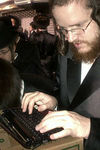 E-Mail is Kosher: Volunteers are tapping out thousands of e-mails to a White House petition calling for the release of imprisoned kosher meatpacking executive Sholom Rubashkin.