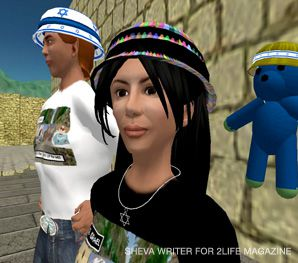 Cyberspace: The first Israel community was opened on Second Life, an online networking site.