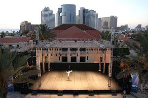Big stage: Dancing up a celebration.