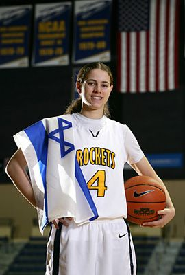 Nothing But Net: Naama Shafir led her team with 40 points to win the Women?s NIT crown.