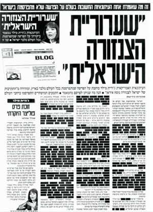 Censored: Yediot Aharonot published a blacked-out translation of a story on Anat Kamm. The article was easily accessible on the Internet.