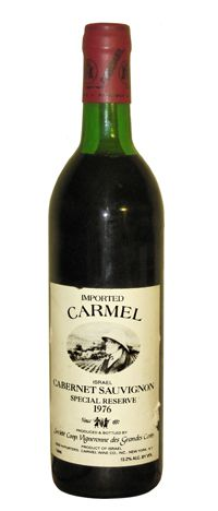 Going Once? A bottle of the first ?serious? Israeli table wine, estimated at $2,500 to $3,000, failed to sell.