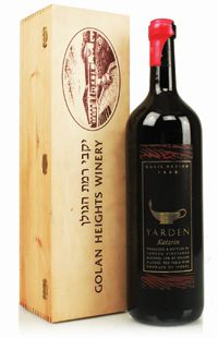 Torpedo: This double magnum bottle of Israeli wine was the top seller.